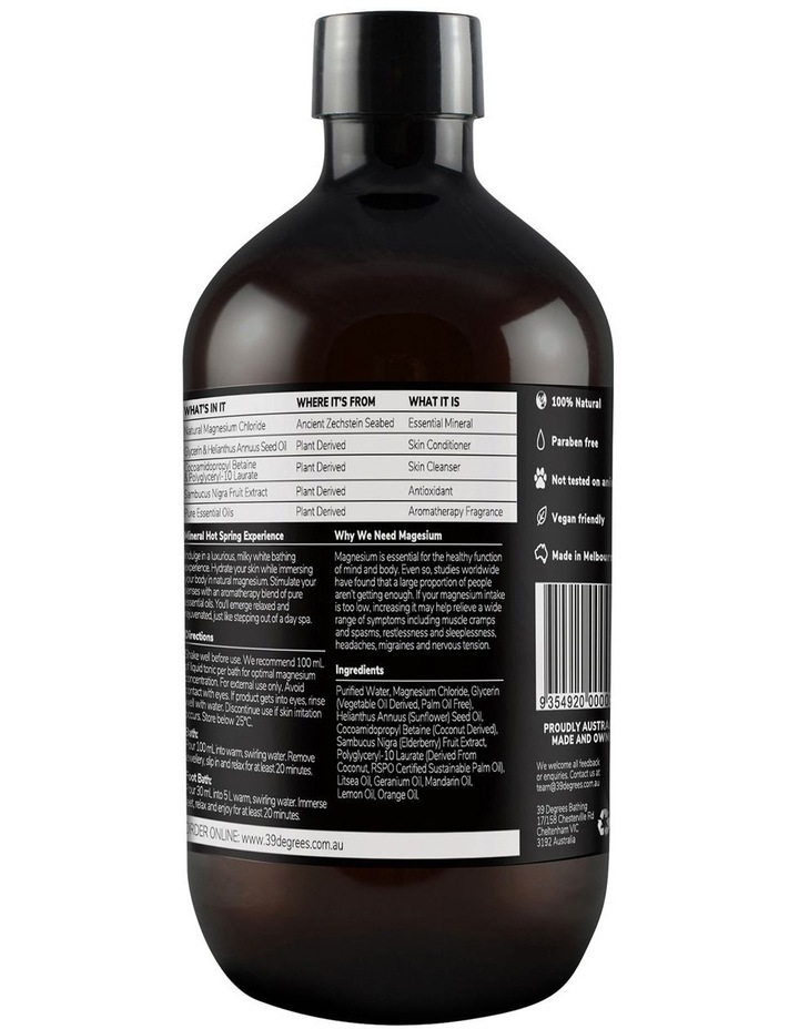 Natural Magnesium Mineral Bath Tonic Ease Work Stress 500ml image 2