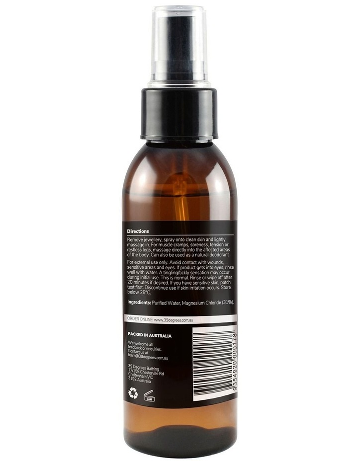 Magnesium Oil Spray 125ml image 2