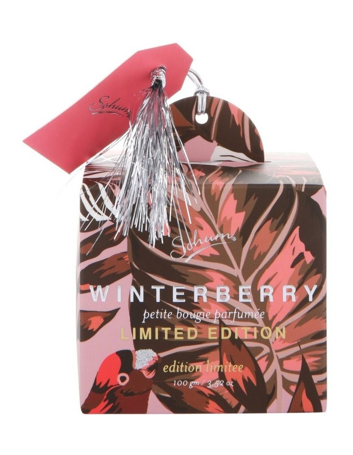 Winterberry Candlette image 2