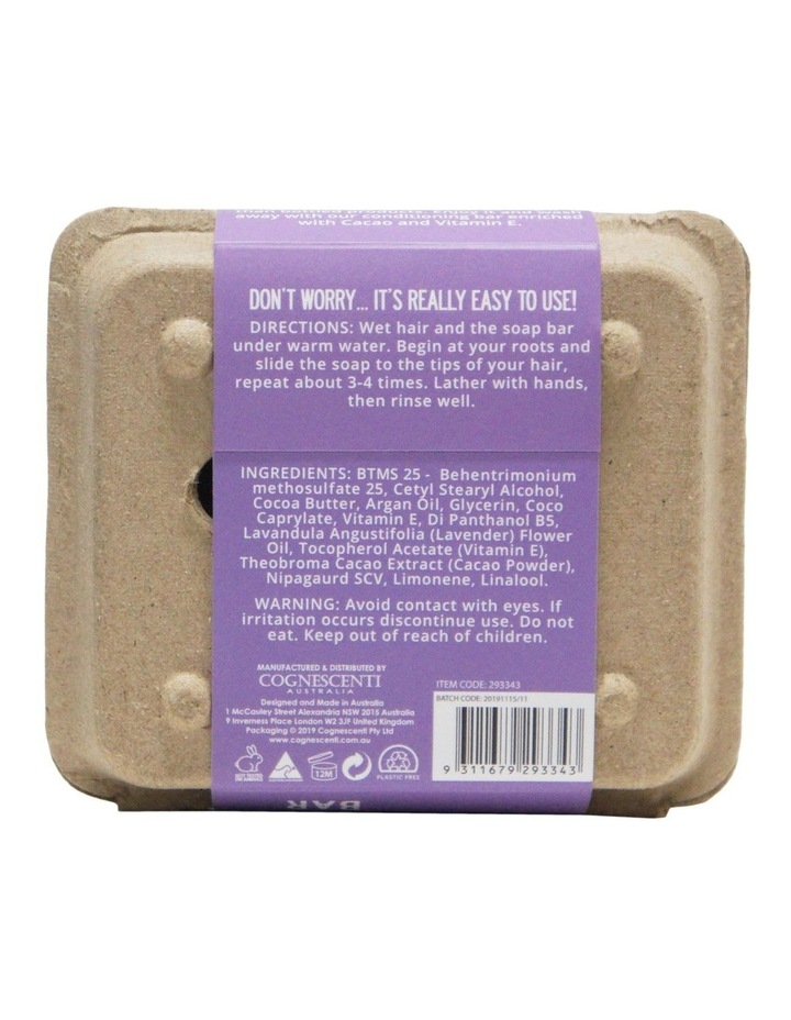 Earth Love 80g Soothing Conditioning Bar - Cacao& Vitamin E image 3
