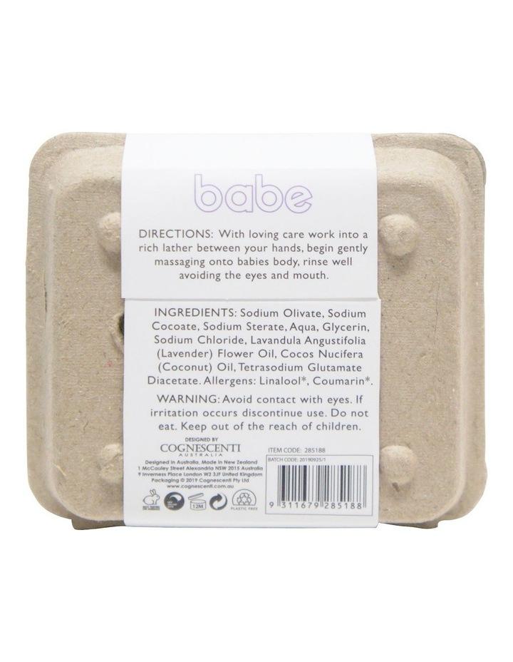 Earth Love Baby 100g Soap Bar - Coconut Milk image 3