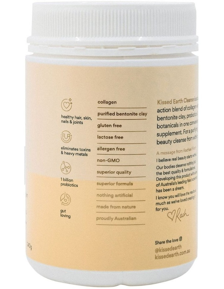 Cleanse Collagen Apple Beets 240g image 2