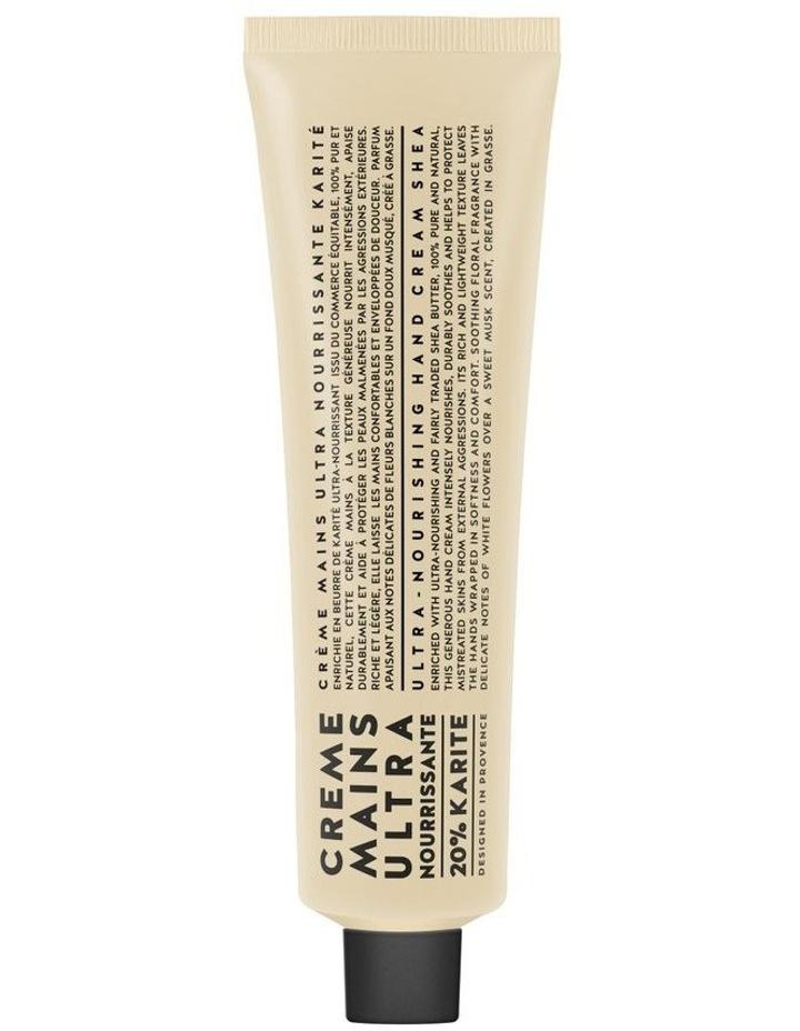 Karite Hand Cream 100ml image 1
