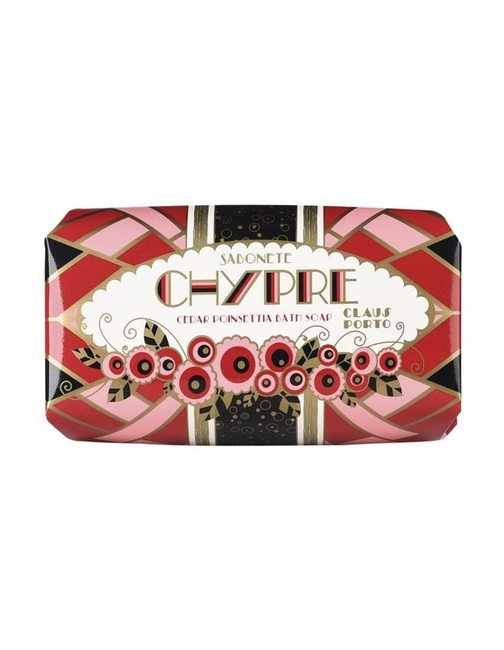 Chypre Soap Bar 150g image 1