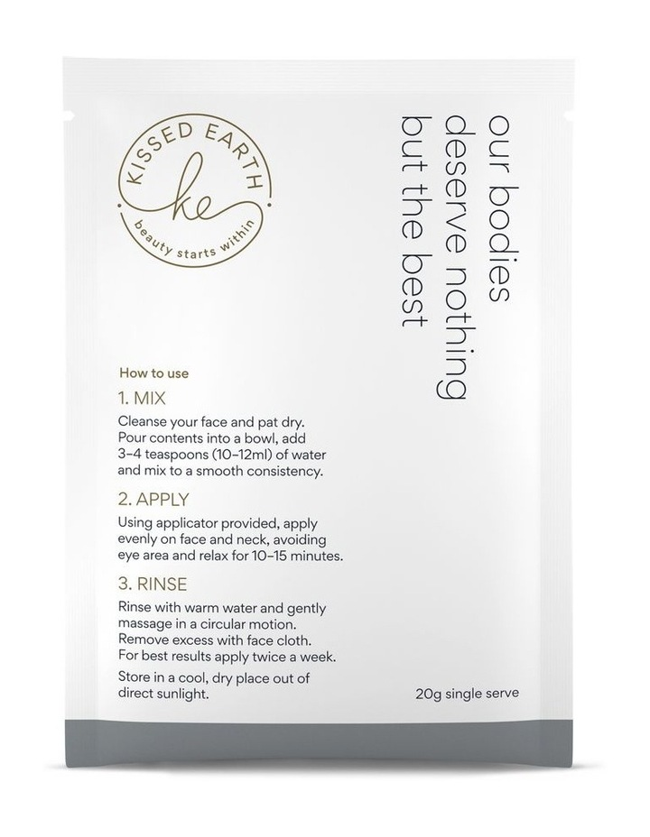 Collagen Face Mask Coffee & Charcoal Multipack (8) 160g image 3