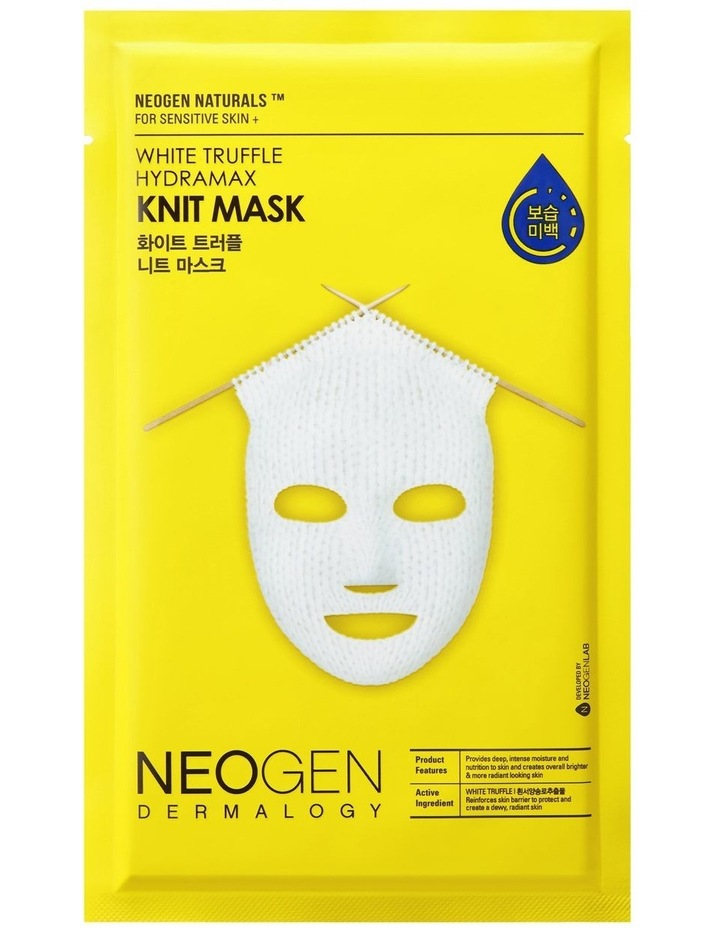 White Truffle Knit Mask 60ml image 1