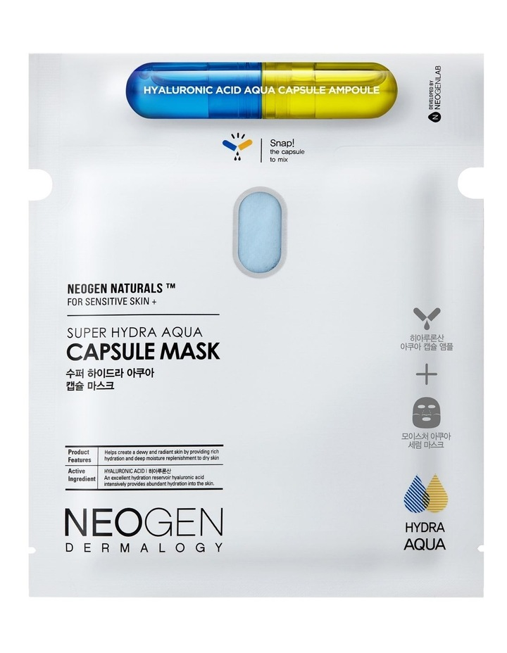 Super Hydra Capsule Mask 5 Pack image 1