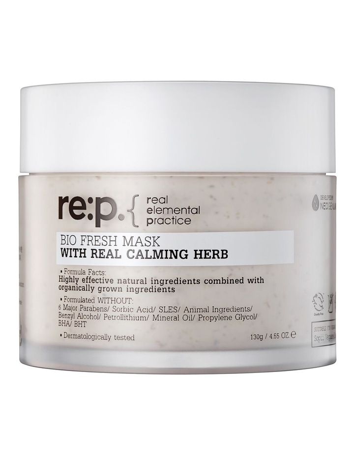 Fresh Mask with Real Calming Herb 130g image 1