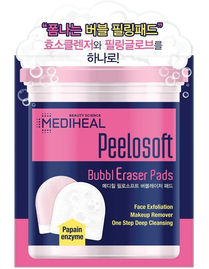 Peelosoft Bubbleraser Pads image 1