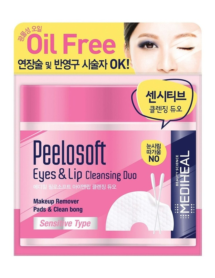 Peelosoft Eyes & Lip Cleansing Duo (Sensitive Type) image 1