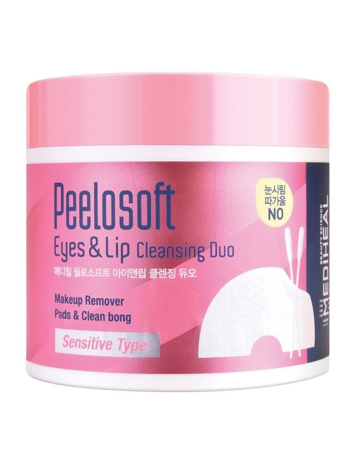 Peelosoft Eyes & Lip Cleansing Duo (Sensitive Type) image 2