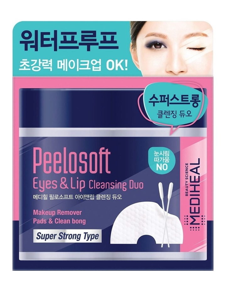Peelosoft Eyes & Lip Cleansing Duo (Super Strong Type) image 1