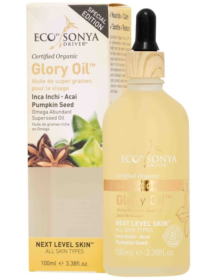 Eco Tan Glory Oil 100ml image 1