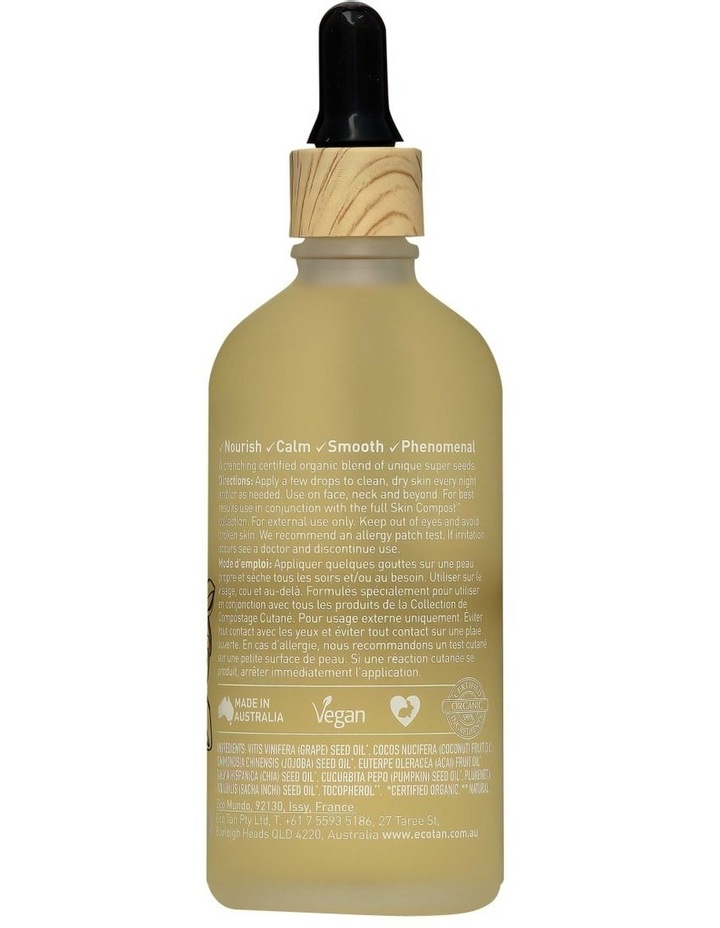 Eco Tan Glory Oil 100ml image 5