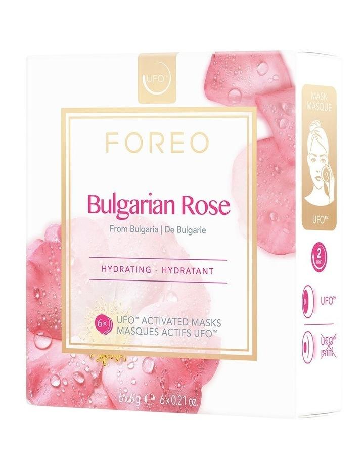 UFO Mask - Bulgarian Rose image 1