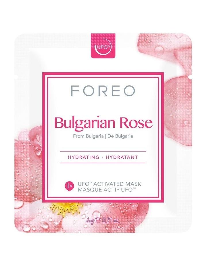 UFO Mask - Bulgarian Rose image 3