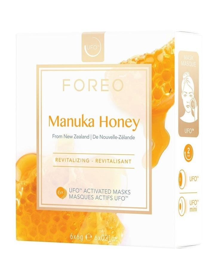 UFO Mask - Manuka Honey image 1