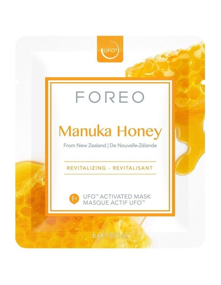 UFO Mask - Manuka Honey image 3