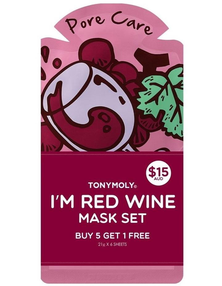 I'm Red Wine Mask Set 5+1 Free image 2