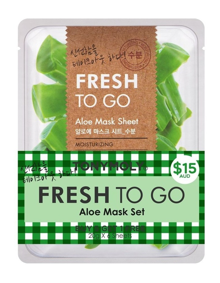 Fresh To Go Aloe Mask Set 5+1 Free image 2