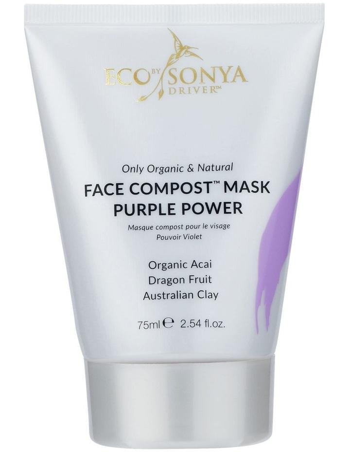 Face Compost Mask - Purple Power image 1