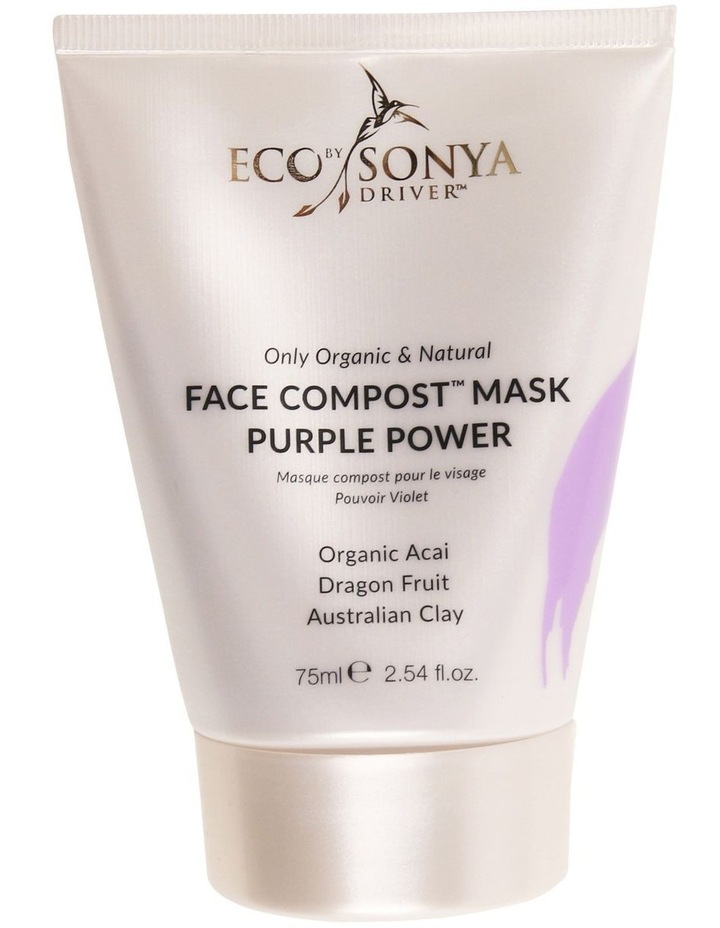 Face Compost Mask - Purple Power image 1