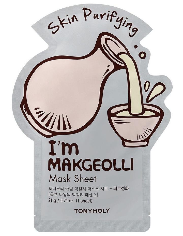 I'm Makgeolli Mask Sheet image 1