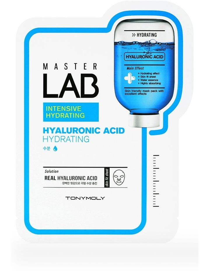 Master Lab Hyaluronic Acid Mask image 1