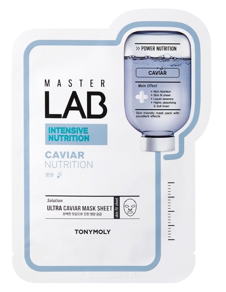 Tonymoly Master Lab Caviar Mask image 1