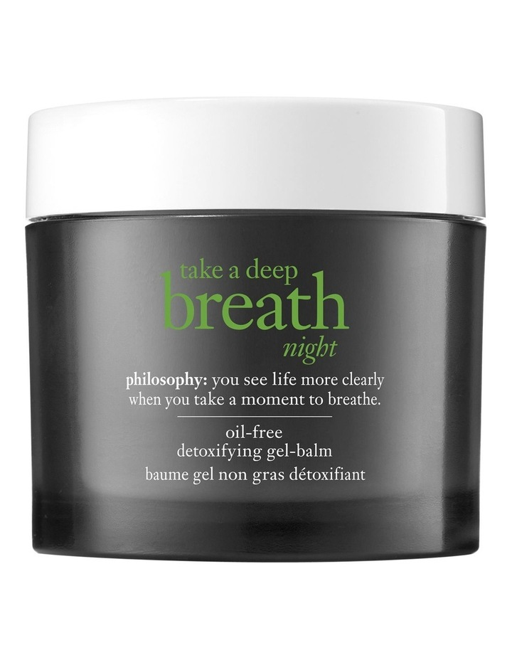 Take A Deep Breath Night Moisturizer image 1