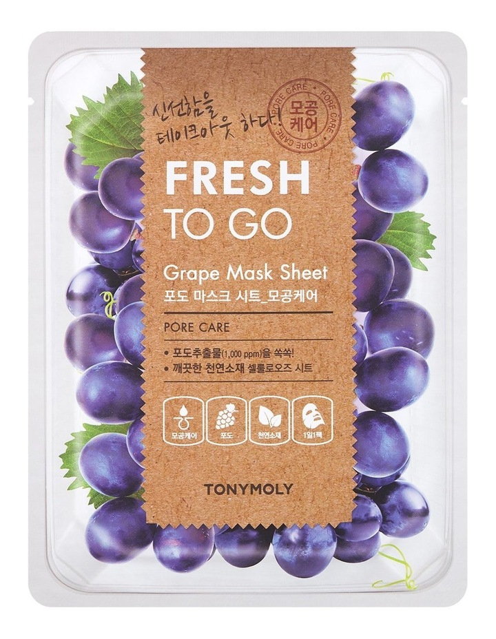 Fresh To Go Grape Mask Sheet image 1