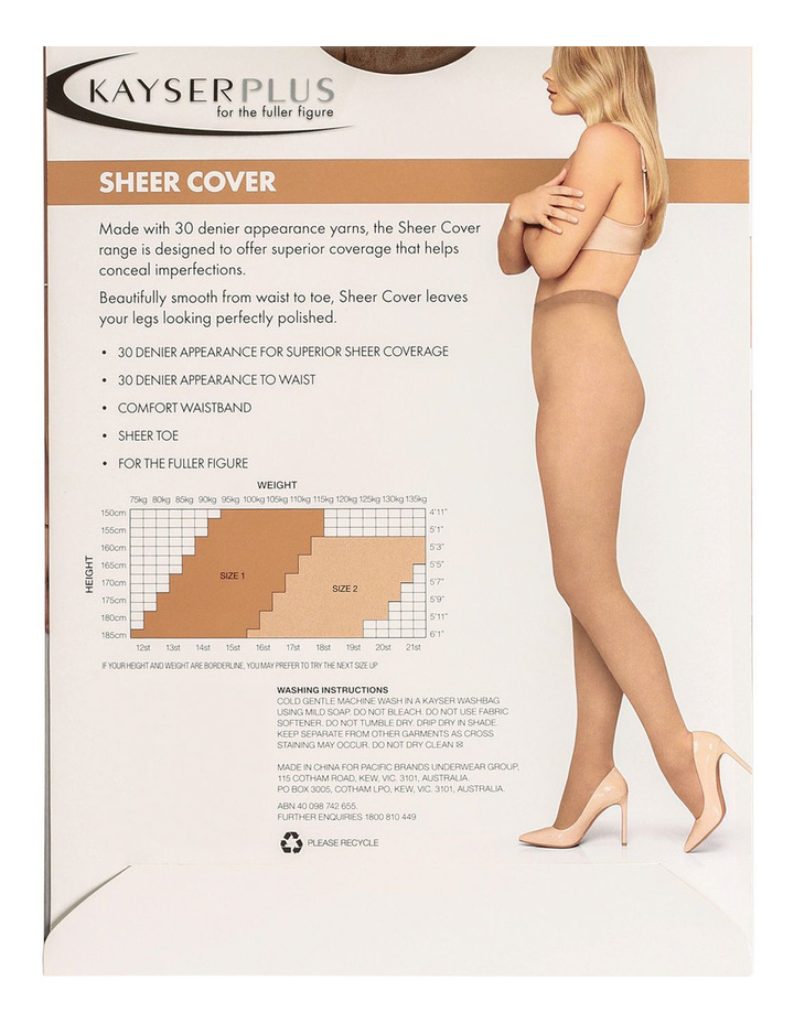 H10621 30D Sheer Cover Plus image 5