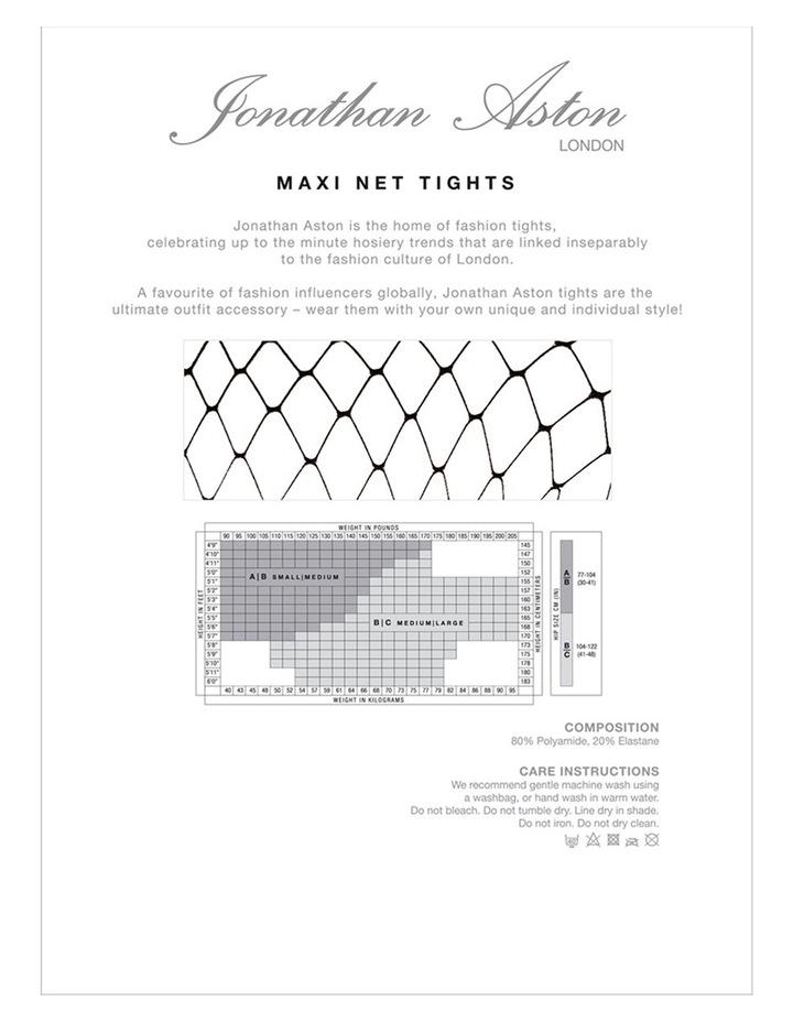 Maxinet Tight JAMAXNT image 3