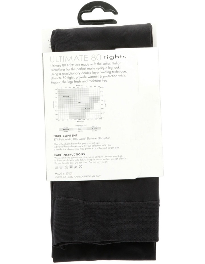 'Ultimate' Opaque Tights 80D ULT80TI in Black image 2