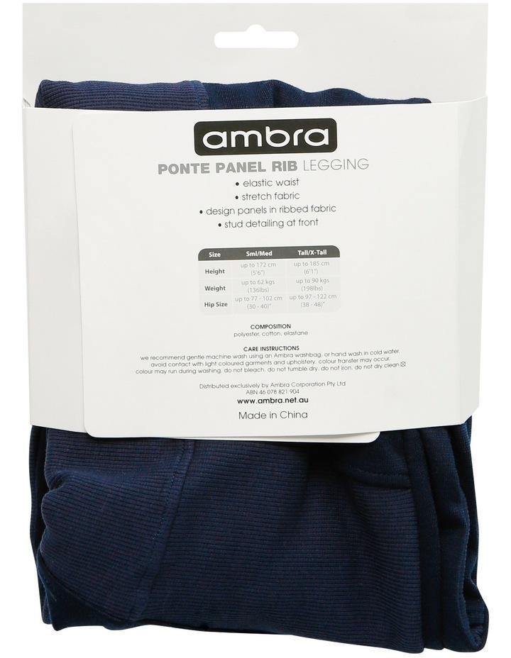 Ponte Panel Rib Legging image 5