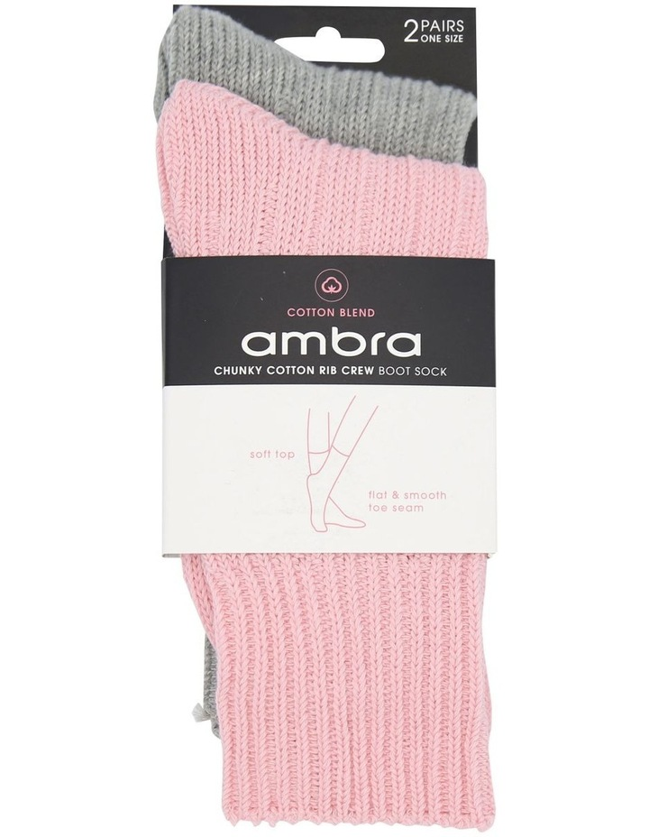 2 Pack Chunky Cotton Rib Boot Sock AMSOCRBS2P image 2