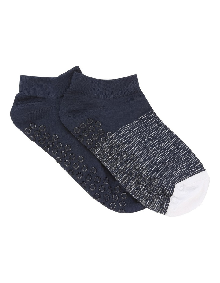 Athleisure Yoga Invisible 2 pk HSOS19009 image 1