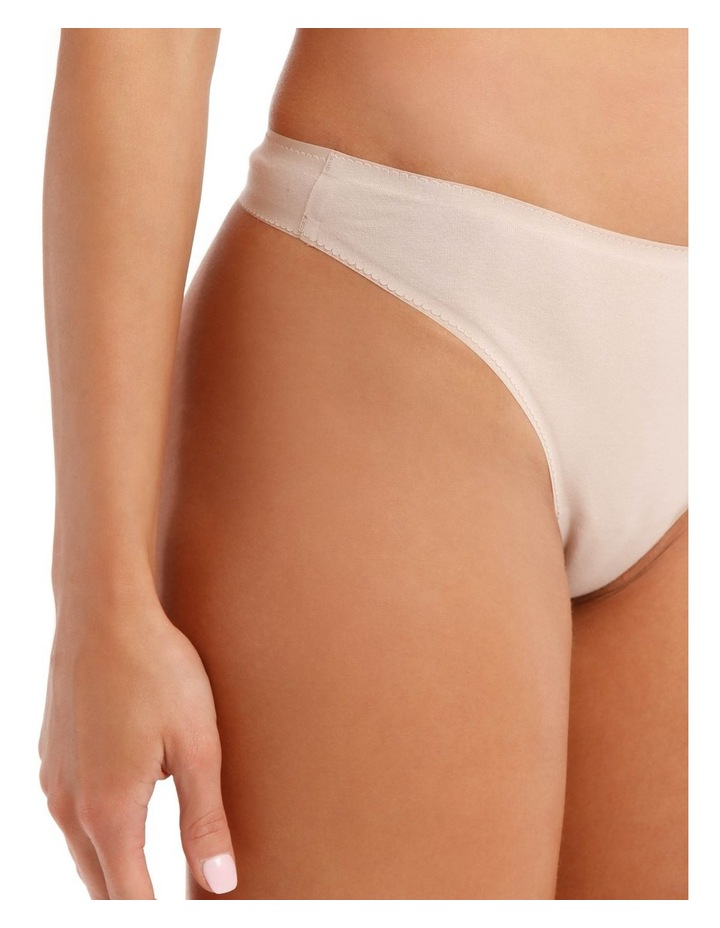 Bonded Cotton G-String made from Cotton image 3