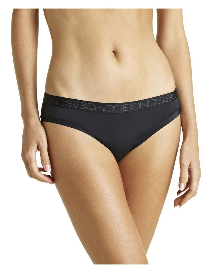 Invisitails Basics Bikini Brief image 2