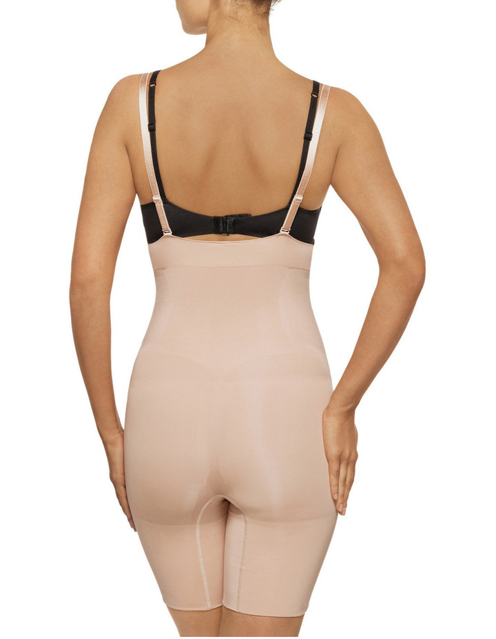 Power Play High Waisted Short W7058 image 3