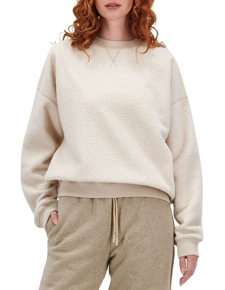 Essentials Polar Sand By Me Ftq Fleece Pullover image 1