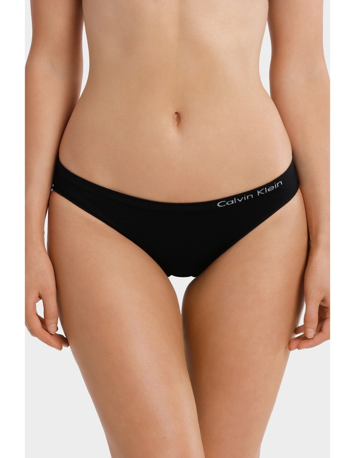 Brief Program Pure Seamless Bikini Brief QD3545 image 1