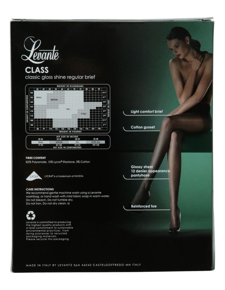 'Class Regular' pantyhose 3 pair pack CLA3PPH image 4