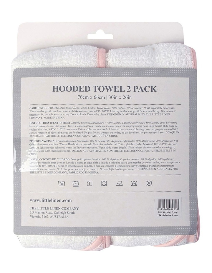 Hooded Towel 2 Pack Ballerina Bunny image 2