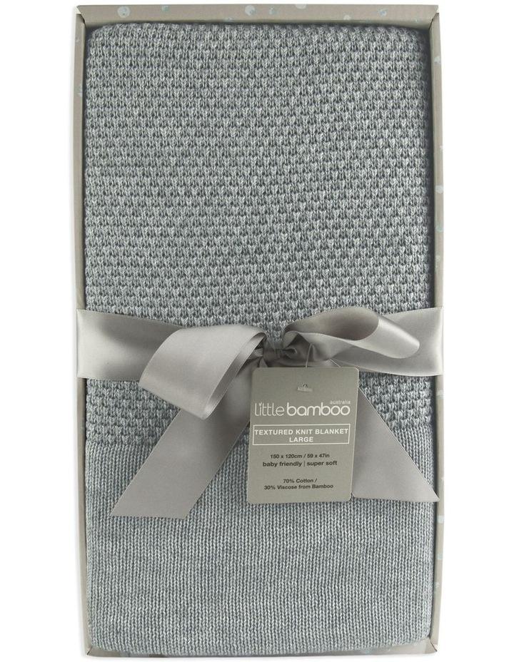 Textured Knit Blanket Large - Marl Grey image 1