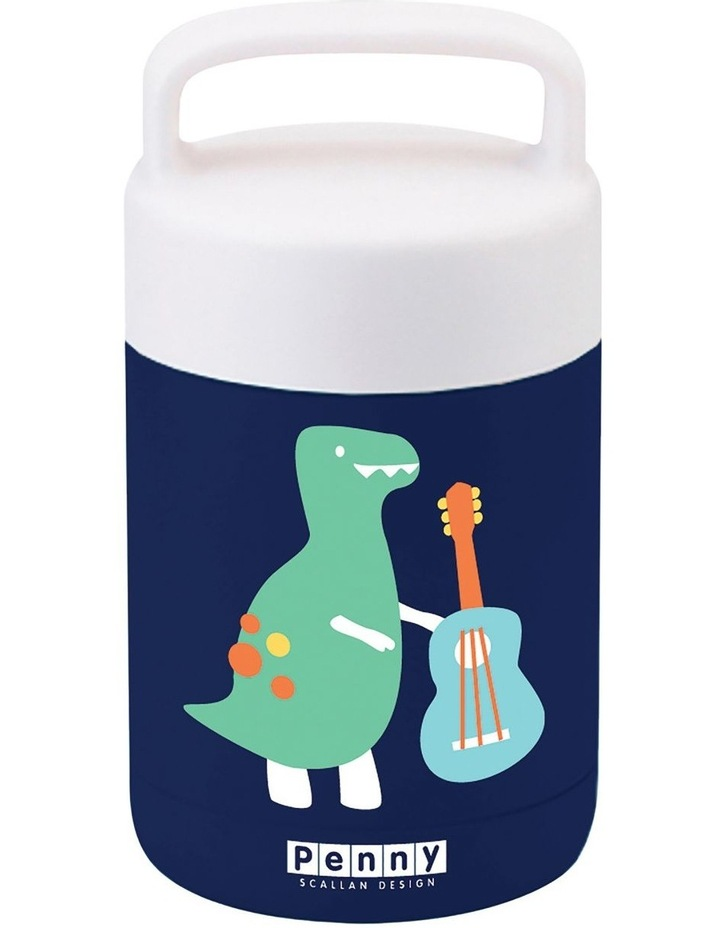Food Jar Dino Rock image 1