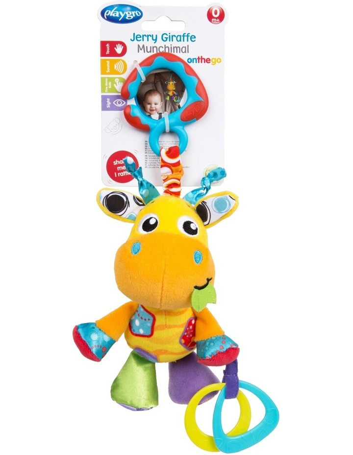 Giraffe Munchimal image 1