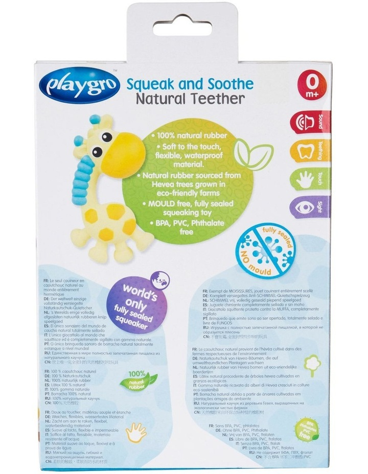 Playgro Squeak and Soothe Natural Teether image 5