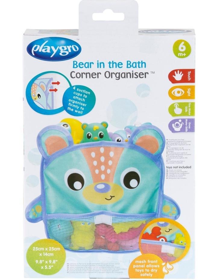 Bear In The Bath Corner Organiser image 6