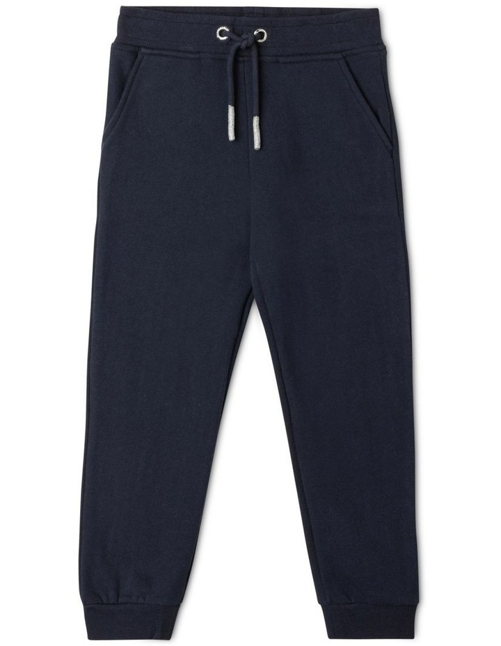 Essentials Trackpants image 1
